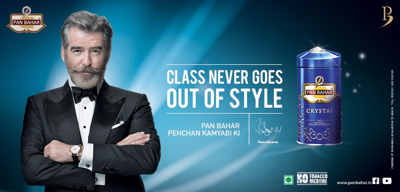 pan-bahar-crystal-website-banner