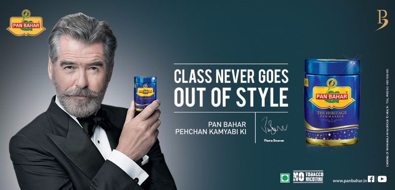 pan-bahar-website-banner
