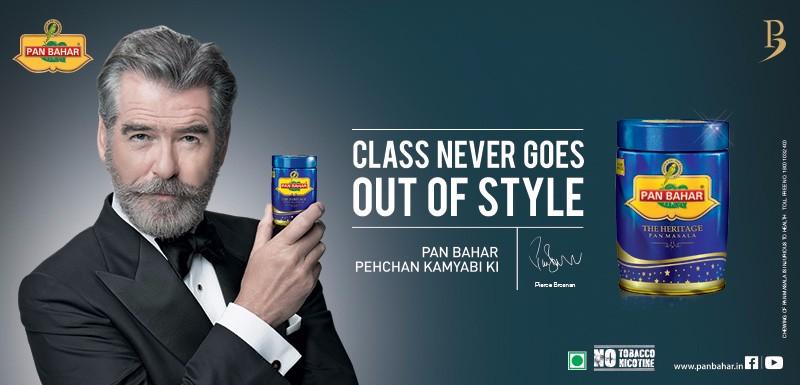 pan-bahar-website-banner